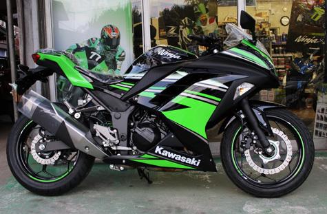 Ninja250-151203.jpg