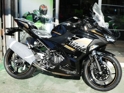 Ninja400_191231.jpg