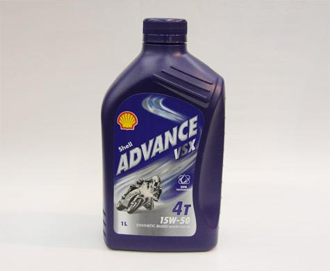 advance_vsx.jpg