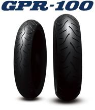 SPORTMAX GPR-100