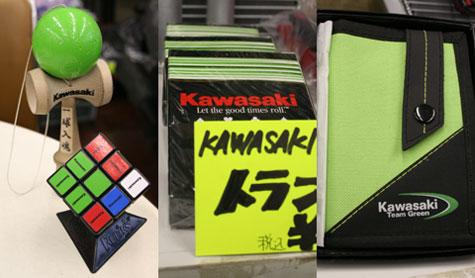 kawasaki_goods01.jpg