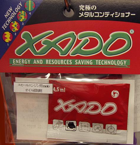 XADO メタルコンディショナー