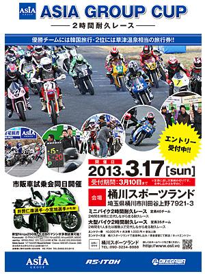 20130215_01.jpg